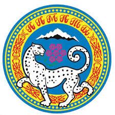 герб Алматы