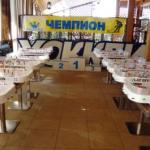 Фото с детского турнира в Шымкенте.